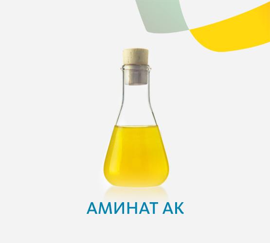 Аминат Ак
