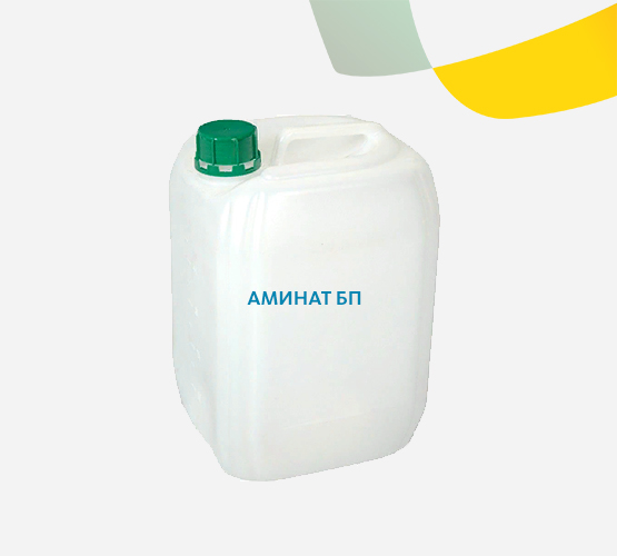 Аминат БП