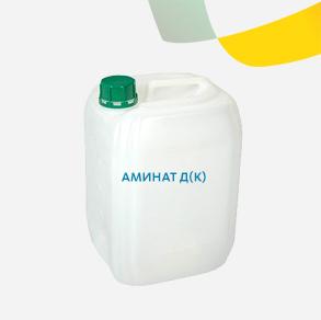 Аминат Д(К)
