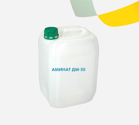 Аминат ДМ-30