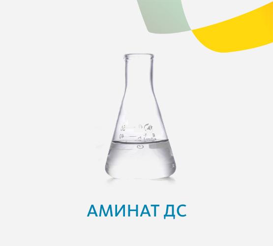Аминат ДС
