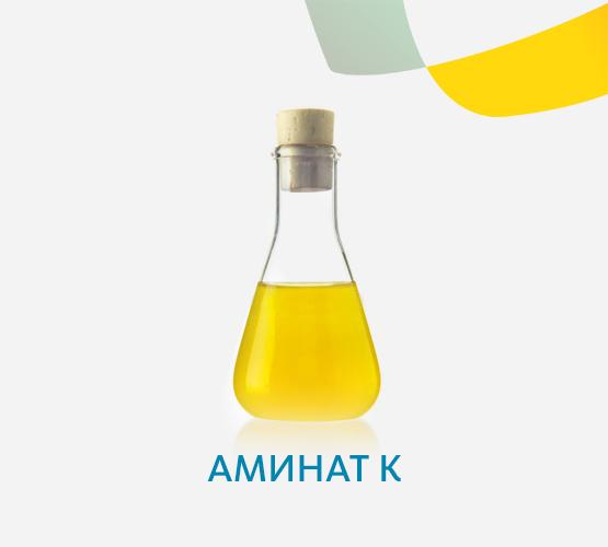 Аминат К