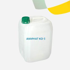 Аминат КО-3