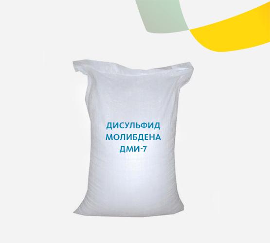 Дисульфид молибдена ДМИ-7