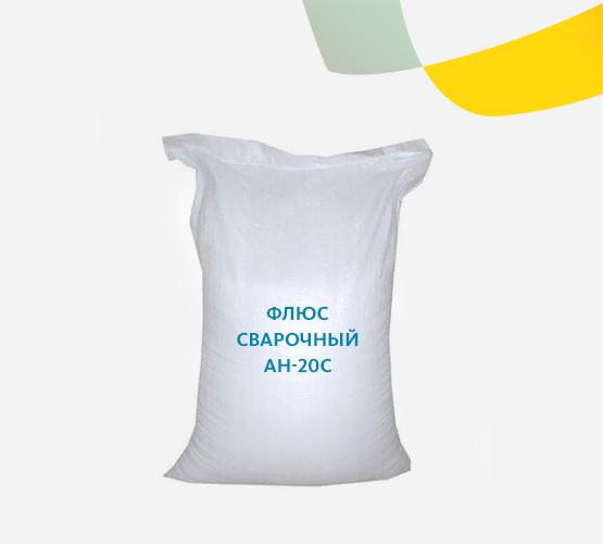 Флюс сварочный АН-20С