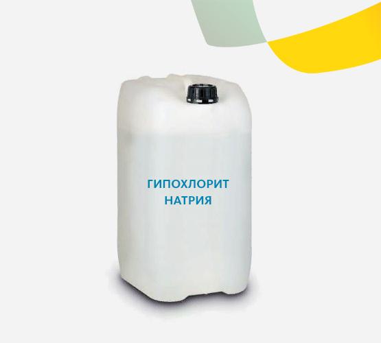 Гипохлорит натрия (раствор, марка А)