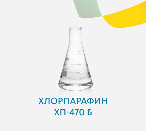 Хлорпарафин ХП-470 Б