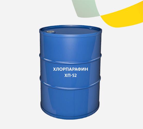 Хлорпарафин ХП-52