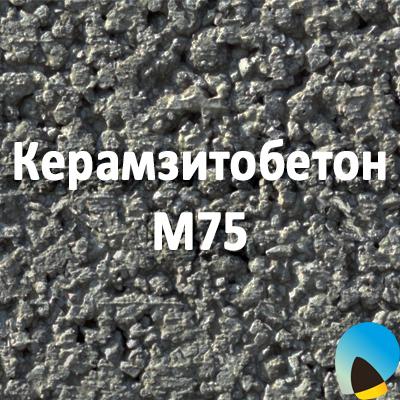 Керамзитобетон М75