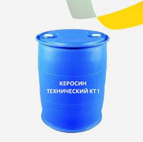Керосин технический КТ 1