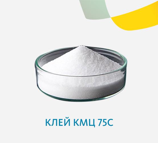 Клей КМЦ 75С