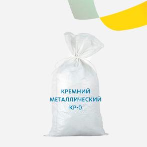 Кремний металлический Кр0