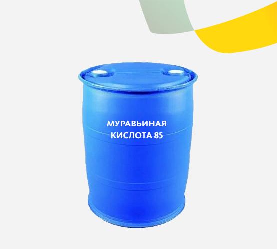 Муравьиная кислота 85