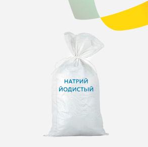 Натрий йодистый