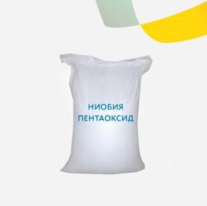 Ниобия пентаоксид