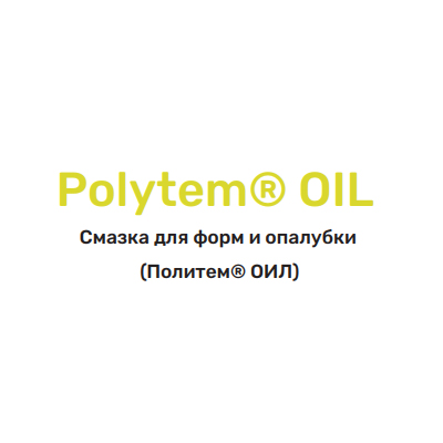 Polytem Oil