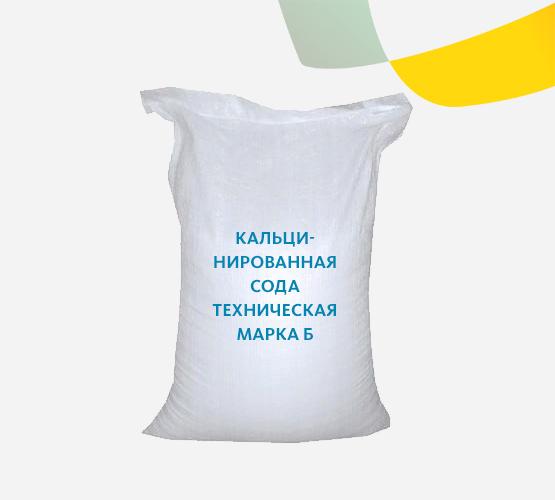 Сода техническая кальцинированная марка Б