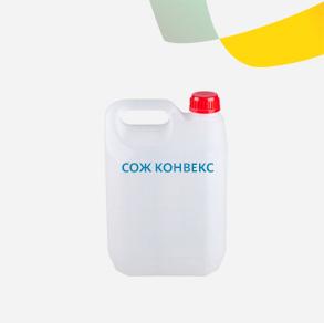 СОЖ Конвекс