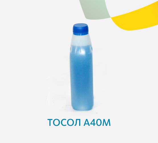 Тосол А40М